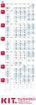 2019 NC 경기 일정표