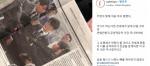 """'버닝썬 게이트' 최초 고발자 김상교 """"국가가 막는다면 전세계가 알게 만들 것"""""""