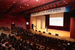 동아대,'2019학년도 외국인 신입생 입학식'개최