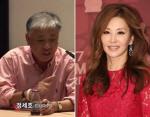"""""""개똥 같은 소리 하지마라""""… 정세호PD '장자연 의혹'에 버럭"""