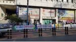 부산 중구, 개학기 어린이 교통안전 캠페인 전개