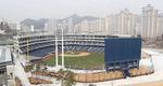 창원NC파크 19일 첫 시범경기