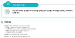 부산청년플랫폼, 청년에 주거비 월 10만 원 지원…자격조건은?