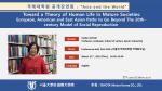 한국토요타 후원, 교토대 오치아이 에미코 교수 강연