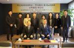 부산외국어대, 일본 ㈜호시노리조트와 산학협력 협약 체결 서비스분야 일본취업 활성화 기대