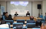 동아대 석당박물관,'피란수도 부산 유산의 유네스코 등재를 위한 전문가 초청 간담회'개최