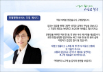 부산 북구, '친절 자가학습'으로 대민 친절도 높인다