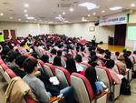 동명대학교 학생자원봉사팀, 자원봉사 교과목 오리엔테이션 진행