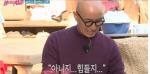"""가수 김혜림 """"홍석천 나이 30살 때 커밍아웃, 많이 울었다"""""""