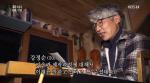 """[인간극장] 강정순 """" 영광에서 소금장사 실패… 내 재능 낙담 않는 것"""""""