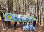 북구 만덕2동 청년회, 백양근린공원 등산로 환경정비