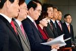 '人災 포항지진'의 여진…특별법 제정 촉구·소송 참여 쇄도