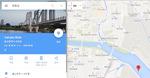 울산 태화강을 일본명으로 표기한 구글