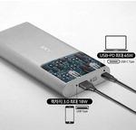 '스카이'가 만든 보조배터리…폰·노트북 동시 충전 가능