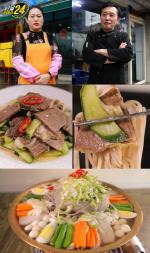 '관찰카메라' 북식대첩 - 평양냉면·배속김치·소고기 초무침·북한식 순대·인조고기밥·농미국수·언감자떡