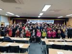 북구 금곡동, 고독사 예방을 위한 '가가호호 지킴이단' 발대식 열어