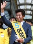 """진보진영 '반쪽 단일화'…한국당 """"좌파 야합"""" 맹비난 속 파괴력 촉각"""