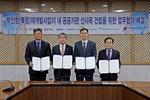 북항 재개발지에 공공기관 대거 입주…원도심에 활력