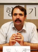 """박노자 교수 """"평화 위해서라면 나도 북한 김정은 국방위원장 대변인 자처할 것"""""""