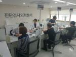 건협 부산검진센터,한미래 사회복귀 센터 무료 건강검진 실시