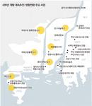 """민선6기(서병수 전 시장 시절) 계획 재정비…지자체 수용, 국회의원 """"서부산 홀대"""""""