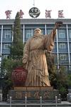 김정현의 중국인 이야기 <7> 개국왕조 하, '國' 체제 굳히다