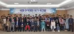 국제 아카데미 16기 워크숍