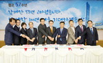 캠코 창립 57돌 기념식 개최