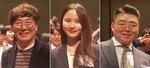 인제대 교수·학생 3인, 청년무역전문가 표창
