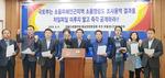 국토부, '김해공항 소음영향 조사 결과' 일부 항목 빼고 발표…의도성 논란