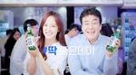무학 소주 '딱 좋은데이' 백종원·김세정 광고 영상 공개
