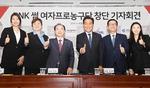 'BNK 썸' 초대 감독 유영주…홈구장은 금정체육관