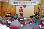 한국해대 28기 최고경영자과정 입학식