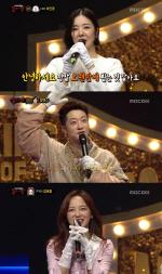 '복면가왕' 걸리버 2연승 동시간대 시청률 1위…걸리버 정체 이원석?