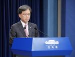 """청와대 """"북한에 단계적 보상 논의""""…북미대화 재개 디딤돌 놓는다"""