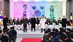 임시의정원 개원 100주년 기념공연