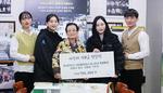 부경대, 민족과 여성 역사관에 70만 원 기부