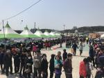기장군, '제10회 기장미역·다시마 축제'개최