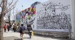강하늘, 하현우, 김하온 등 임시정부 수립 100주년 기념식 참석