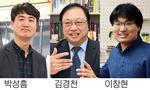 부산과학기술상에 과학상 박성흠·공학상 김경천 교수
