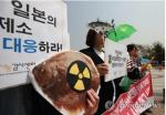 '후쿠시마 수산물' 수입금지 유지…'1심 판결 뒤집었다'