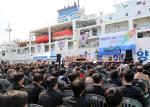 한국해양대, 최첨단 실습선 '한나라호' 취항식