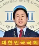 청와대, 이미선 임명 강행 기류…한국당, 검찰 고발로 맞대응