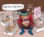 [서상균 그림창] WTO 역전패