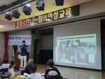 동명대 윤정진 교수팀, 대학생용 창의인성검사도구 개발