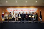 경성대, 2019학년도 전공교육과정 인정제 기초인정 수여식 개최