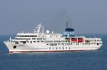 한국해양대 한나라호 취항