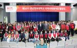경남정보대학교 제10기 KIT 지역사랑봉사단 발대식 개최