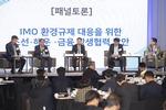 """""""선박금융 활성화 위해 지방은행 참여 넓혀야"""""""