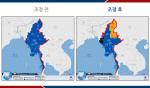 미얀마 특별여행경보, 특별여행경보란?